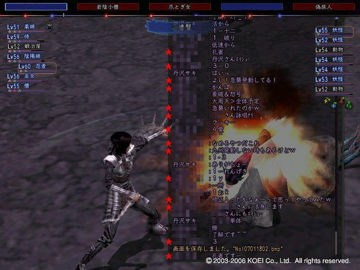 kuradashi-10.jpg