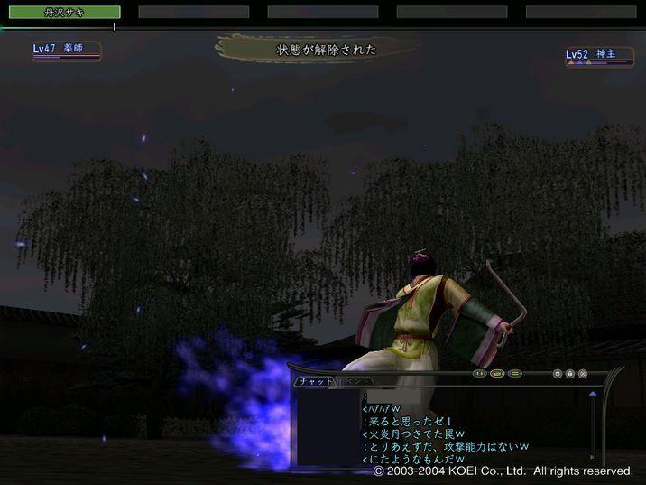 kuradashi-5.jpg